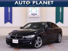 BMW420iグランクーペMスポ 1オーナー 禁煙 ACC 白革S
