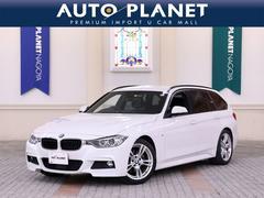 BMW320dツーリング Mスポーツ 禁煙車 ACC HDDナビ
