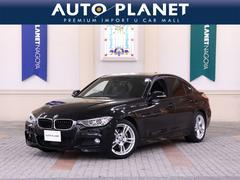 BMW320iMスポーツ 禁煙車 ACC HDDナビ Bカメラ