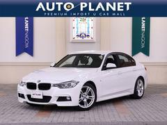 BMW320iMスポーツ 禁煙車 HDDナビ Bカメラ 衝突軽減B