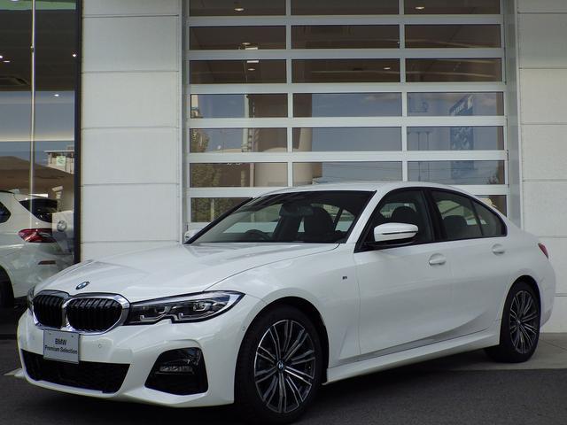 BMW 3シリーズ 320d xDrive Mスポーツ ACC シートH Pシート LEDヘッドライト クリアランスソナー 4WD 8AT パドルシフト 新車保証継承