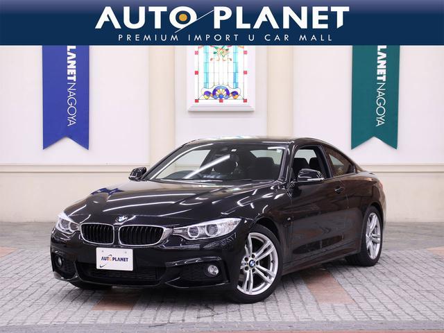 BMW 420iクーペ Mスポーツ 禁煙車 衝突軽減B 純正HDDナビ Bカメラ ミラーETC コンフォートアクセス キセノン アルミ CD クリアランスソナー ターボエンジン レーンアシスト パドルシフト Bluetooth接続