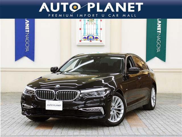 BMW 523d ラグジュアリー 禁煙 黒革S インテリジェントセーフティ Pゲート 全周囲カメラ HDDナビTV シートH Pシート Bカメラ LEDヘッドライト コンフォートアクセス アップルカープレイ クリアランスソナー ACC