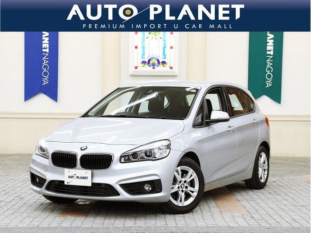 BMW 218iアクティブツアラー 禁煙車/インテリジェントセーフ/HDDナビ/Bカメラ/ミラーETC/LEDヘッドライト/アルミ/CD/ハンズフリー通話/Bluetoothオーディオ/オートライト/オートワイパー/アイドリングS