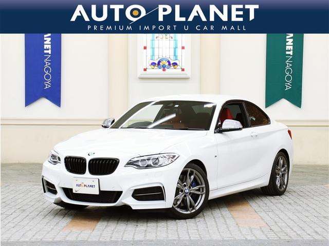 BMW M240iクーペ 禁煙/赤革S/衝突軽減B/HDDナビ/Bカメラ/ミラーETC/シートH/Pシート/キセノン/コンフォートアクセス/アルミ/CD/アルミペダル/ハーマンカードンサウンド/クリアランスソナー/パドルシフト