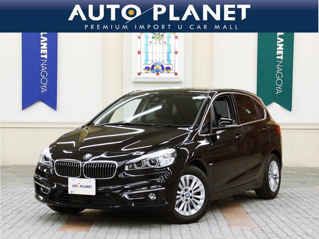 BMW 218iアクティブツアラー ラグジュアリー 禁煙車/インテリジェントセーフティー/黒革S/シートH/Pシート/HDDナビ/ミラーETC/Bカメラ/LEDヘッドライト/スピードリミッター/クリアランスソナー/車線逸脱警告/SOSコール