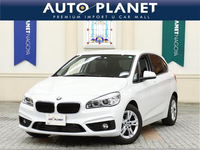 BMW 218dアクティブツアラー 禁煙車/インテリジェントセーフティ/HDDナビ/Bカメラ/ミラーETC/シートH/Pゲート/コンフォートアクセス/アルミ/ブラインドスポットモニター/アイドリングストップ/クリアランスソナー/軽油