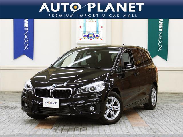 BMW 218dグランツアラー 禁煙車/インテリジェントセーフ/HDDナビ/Bカメラ/Pゲート/LEDヘッドライト/コンフォートアクセス/ミラーETC/アイドリングストップ/クリアランスソナー/3列シート/軽油/SOSコール