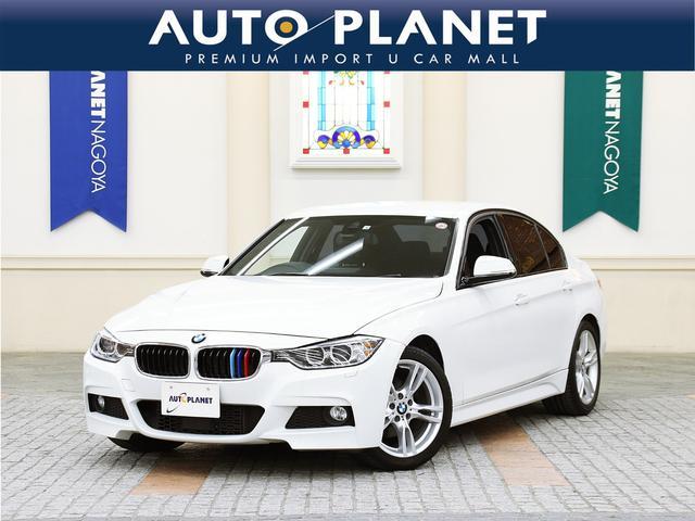BMW 320d Mスポーツ 禁煙車/ACC/衝突軽減システム/HDDナビ/Bカメラ/ミラーETC/キセノン/Pシート/コンフォートアクセス/クリアランスソナー/アルミペダル/Bluetoothオーディオ/パドルシフト/軽油