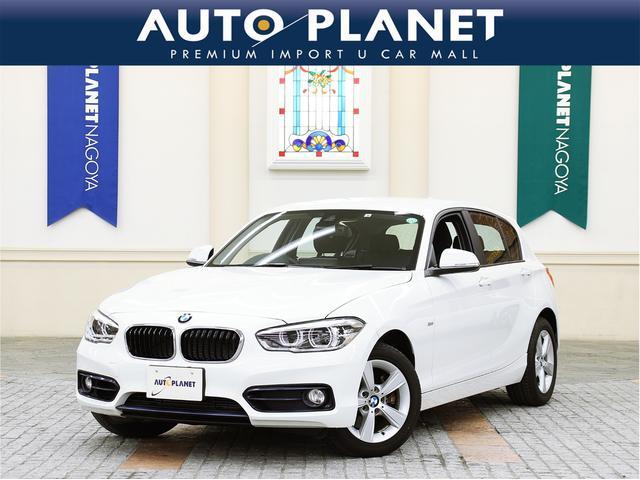 BMW 1シリーズ 118i スポーツ /1オーナー/禁煙車/衝突軽減B/車線逸脱警告/クルコン/HDDナビ/ミラーETC/LEDヘッドライト/アルミ/CD/アイドリングストップ/オートライト/オートワイパー/Bluetoothオーディオ