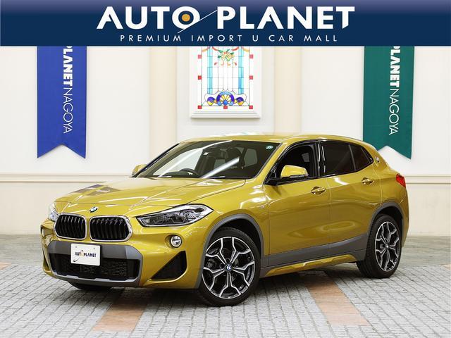 BMW X2 xDrive 18d MスポーツX ハイラインパック /禁煙車/ACC/アドバンスドアクティブセーフティP/コンフォートP/ハイラインP/衝突軽減B/HDDナビ/Bカメラ/黒ダコタ革S/シートH/Pシート/Pゲート/コンフォートアクセス/ソナー/4WD