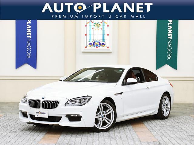 BMW 640iクーペ Mスポーツ /禁煙車/茶革S/衝突軽減システム/純正ナビTV/Bカメラ/シートH/Pシート/LEDヘッドライト/コンフォートアクセス/ミラーETC/SOSコール/車線逸脱警告/オートホールド/パドルシフト