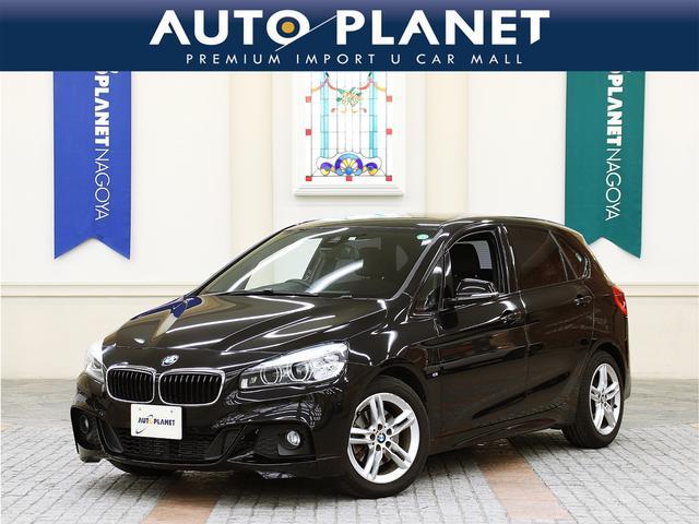 BMW 218iアクティブツアラー Mスポーツ インテリジェントセーフティ 純正HDDナビ ミラーETC LEDヘッドライト アルミ CD SOSコール アイドリングストップ スピードリミッター 車線逸脱警告 サイサポート 電動ランバーサポート