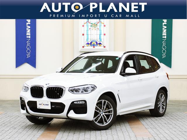 BMW xDrive 20d Mスポーツ ハイラインPKG 茶革S 全周囲カメラ インテリジェントセーフティ Pゲート ヘッドアップディスプレイ シートH Pシート ミラーETC LEDヘッドライト コンフォートアクセス ウェルカムライト