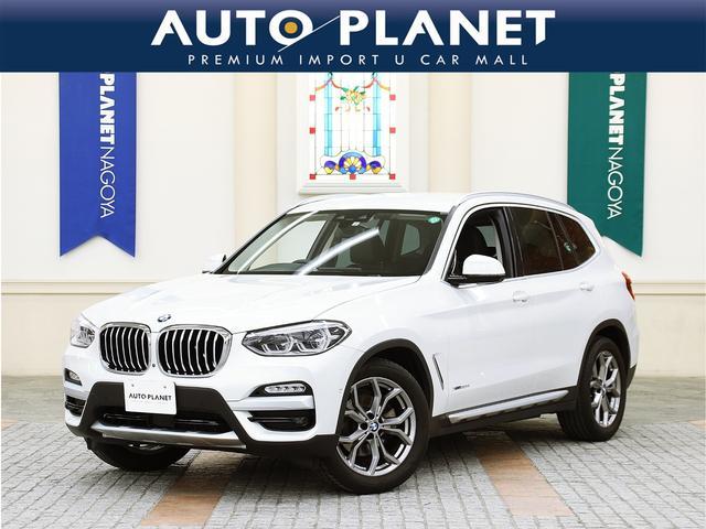 BMW xDrive 20d Xライン 1オーナー 禁煙車 ACC 衝突軽減B レーンAS 黒革S 全周囲カメラ Pゲート カロ後席モニター シートH Pシート ミラーETC コンフォートアクセス LEDヘッドライト クリアランスソナー