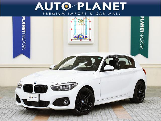 BMW 1シリーズ 118i Mスポーツ エディションシャドー 禁煙/1オーナー/ACC/衝突軽減B/HDDナビ/Bカメラ/ETC/革S/シートH/Pシート/LEDヘッドライト/コンフォートアクセス/クリアランスソナー/車線逸脱警告/Bluetoothオーディオ