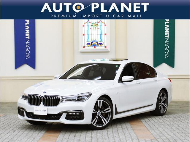 BMW 740i Mスポーツ 1年保証走行距離無制限/禁煙/法人1オーナー/サンルーフ/黒革S/全周囲カメラ/マッサージ機能/シートH・C/Pゲート/衝突軽減B/ACC/HDDナビTV/レーンAS/ハーマンカードン/カーボンコア