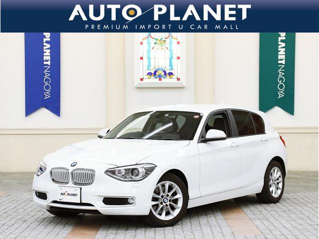 BMW 1シリーズ 116i スタイル /1年保証・走行距離無制限/HDDナビ/ミラーETC/ハーフ革S/キセノン/コンフォートアクセス/スピードリミッター/Bluetoothオーディオ/ハンズフリー通話/SOSコール/アイドリングストップ