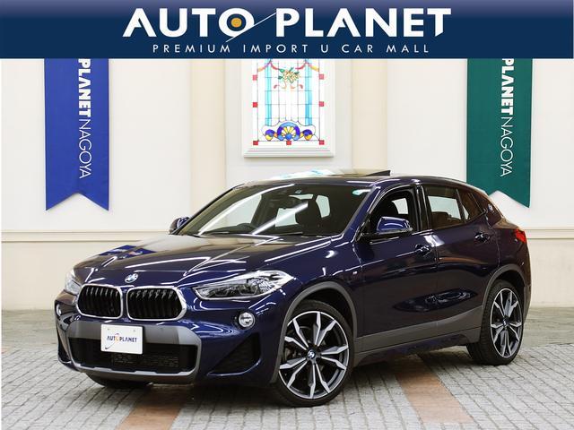 BMW xDrive 20i MスポーツX セレクトP/コンフォートP/アドバンスドアクティブセーフP/1年保証/禁煙/1オーナー/SR/衝突軽減B/ACC/ヘッドアップディスプレイ/ナビ/Bカメラ/Pゲート/コンフォートアクセス/シートH