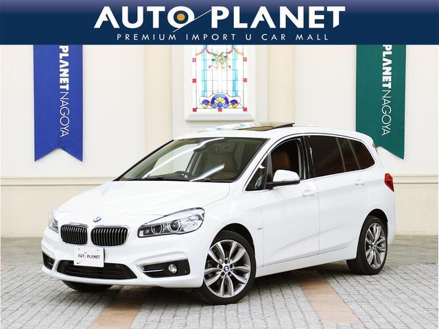 BMW 218dグランツアラー ラグジュアリー コンフォートP/アドバンスドアクティブセーフティP/禁煙/1年保証/ACC/衝突軽減B/茶革S/電動パノラマガラスサンルーフ/ヘッドアップディスプレイ/HDDナビTV/Bカメラ/ミラーETC/Pゲート