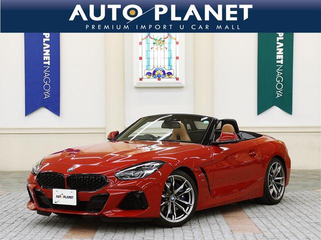 BMW M40i イノベーションPKG/禁煙/ACC/衝突軽減B/車線逸脱警告/ハーマンカードン/純正ナビ/Bカメラ/コニャックヴァーネスカレザーS/シートH/Pシート/LEDヘッドライト/コンフォートアクセス/HUD
