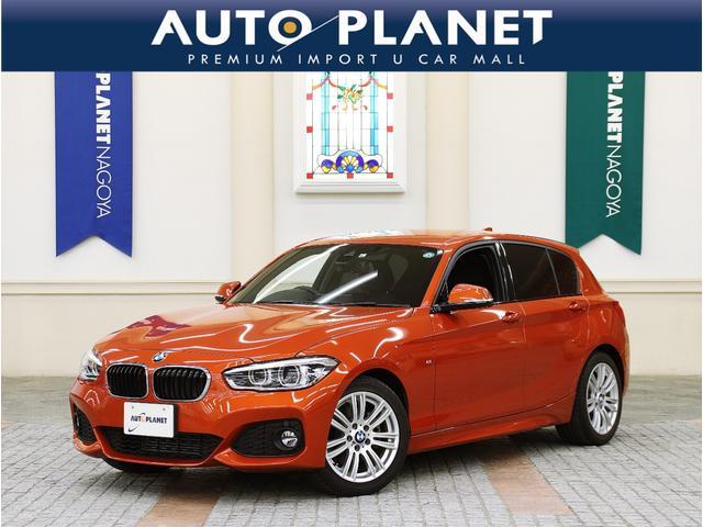 BMW 118d Mスポーツ 1年保証/衝突軽減B/車線逸脱警告/HDDナビTV/Bカメラ/ミラーETC/LEDヘッドライト/コンフォートアクセス/クルコン/SOSコール/Bluetoothオーディオ/ハンズフリー通話/