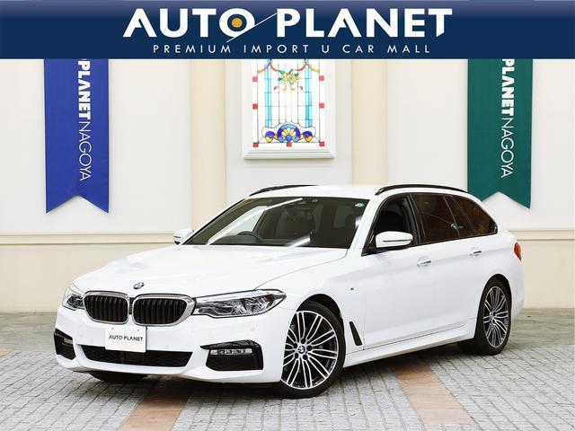 BMW 523dツーリング Mスポーツ ハイラインパッケージ 1年保証付・走行距離無制限/禁煙車/黒革S/ACC/衝突軽減B/マッサージ機能/全周囲カメラ/シートH・C/Pゲート/コンフォートアクセス/LEDヘッドライト/ミラーETC/クリアランスソナー/HUD
