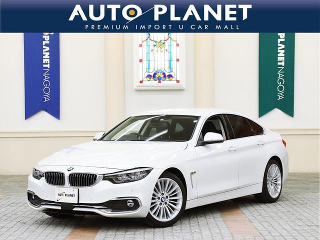 BMW 4シリーズ 420iグランクーペ ラグジュアリー 1オーナー/1年保証/禁煙/液晶メーター/ACC/衝突軽減B/車線逸脱警告/ブラインドスポットモニター/HDDナビTV/Bカメラ/黒革S/シートH/Pシート/Pゲート/コンフォートアクセス