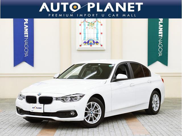 BMW 320d 1年保証・走行距離無制限/禁煙車/ACC/衝突軽減B/ブラインドスポットモニター/車線逸脱警告/HDDナビ/Bカメラ/ミラーETC/Pシート/シートH/コンフォートアクセス/LEDヘッドライト/