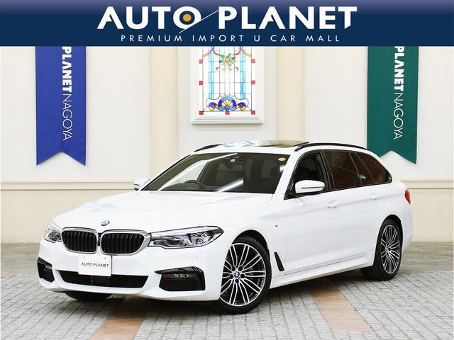 BMW 523iツーリング Mスポーツ ハイラインP/セレクトP/イノベーションP/電動パノラマガラスサンルーフ/ダコタレザーシート/ACC/衝突軽減B/ブラインドスポットモニター/ハーマンカードン/ワイヤレスチャージング/全周囲カメラ