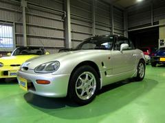 カプチーノベースグレード 660 平成4年 前期型 室内展示車