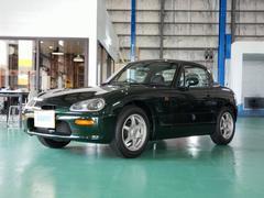カプチーノベースグレード 室内展示車 ブリティッシュグリーン