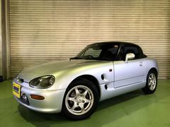 カプチーノベースグレード 室内展示 OL車