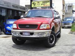フォード エクスペディションエディバウアー リフトアップ 1ナンバー