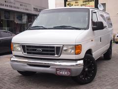 フォード エコノラインE−150 XLT  自社輸入車 社外アルミホイール