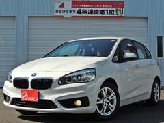 BMW218iアクティブツアラー 禁煙車インテリジェントセイフティ