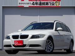BMW320iツーリング ストラーダHDDナビ フルセグTV