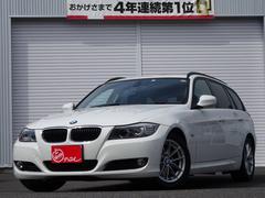 BMW320iツーリング ワンオーナー 純正ナビ 灰皿未使用