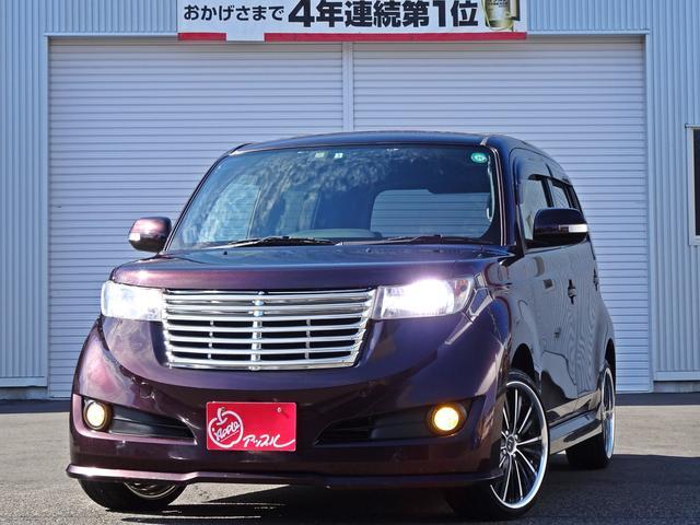 トヨタ S エアロ-Gパッケージ 禁煙車 HDDナビ フルセグTV