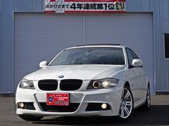 BMW320i Mスポーツプラス サンルーフ 純正HDDナビ