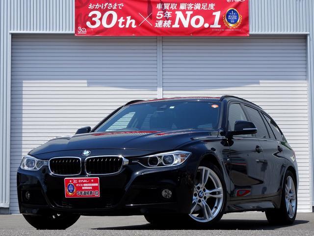 BMW 320iツーリング Mスポーツ ワンオーナー 純正ナビ TV