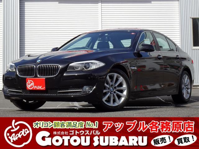 BMW 528i 純正HDDナビ/地デジTV/バックカメラ/革シート/シートヒーター/パワーシート/電動サンシェード/禁煙車/記録簿/HIDライト/クルーズコントロール/ルームミラー一体型ETC/電動格納ミラー