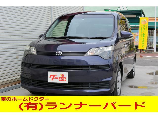 トヨタ G タイヤ新品 バッテリー新品 スパークプラグ新品 エアクリーナー新品 ワイパー新品
