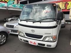 ダイナトラック2.5 ロングジャストロー Wキャブ ETC エアコン