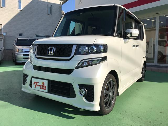 ホンダ Modulo-XG ターボパッケージ TV ナビ 軽自動車