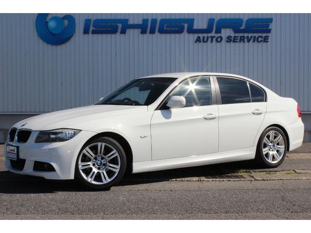 BMW 320i Mスポーツパッケージ LCIモデル