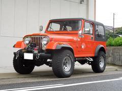 AMCジープ CJ−7ベースグレード