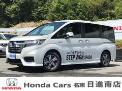 ステップワゴンスパーダスパーダハイブリッド G・EX ホンダセンシング 試乗車