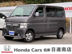 バモスM ギャザズCD付オーディオ マニュアルエアコン 4WD