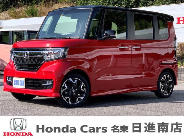 ホンダ G・EXターボホンダセンシング 元デモカー 両側電動ドア
